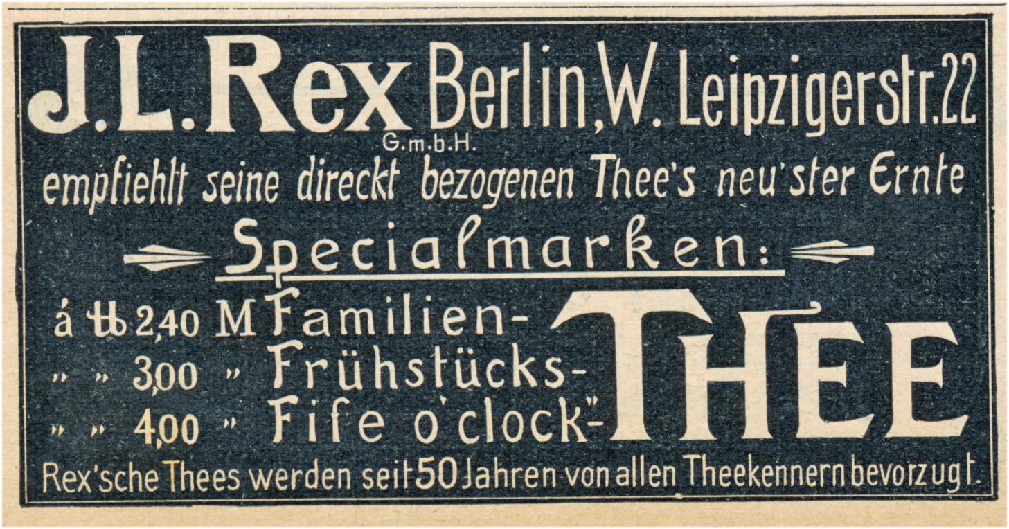 thee-rex-sz03