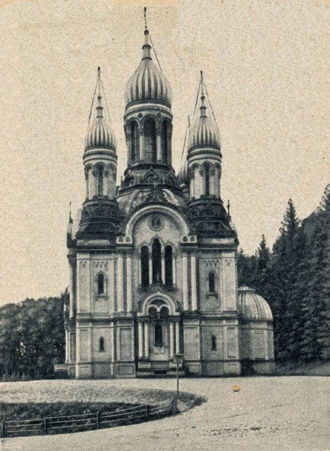 sz-08_09-h.50-s.1189-griechische-kapelle